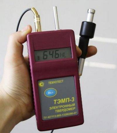 ТЭМП-3 - динамический твердомер (в пластмассовом корпусе)