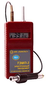 ТЭМП-3 - динамический твердомер (в металлическом корпусе)