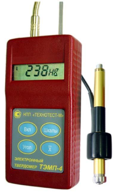 ТЭМП-4 - динамический твердомер (в пластмассовом корпусе)