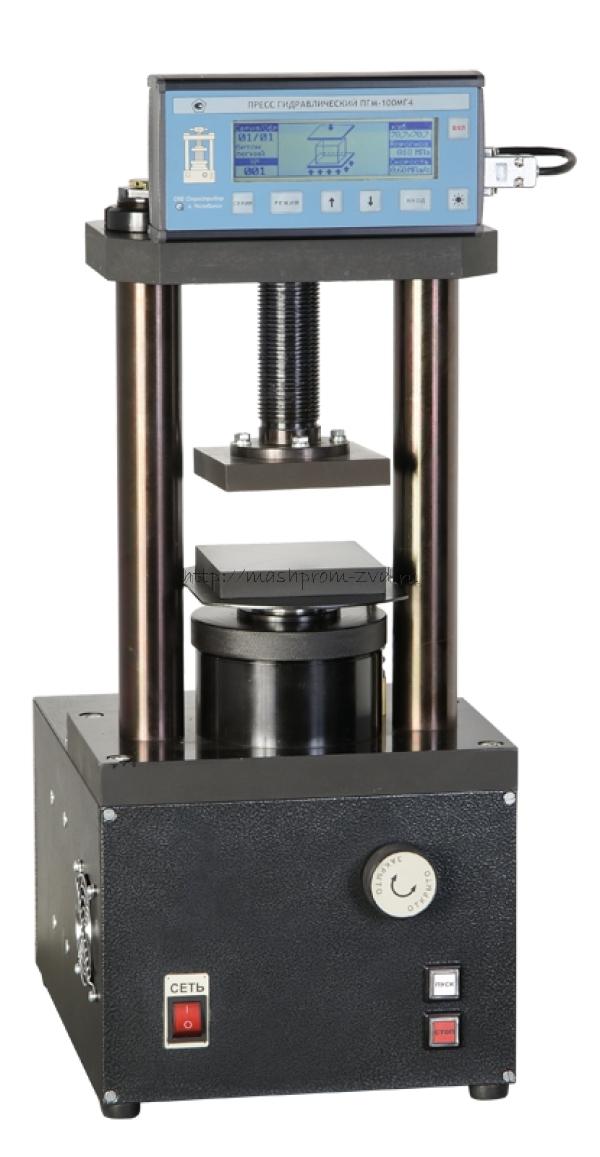 Испытательный гидравлический пресс ПГМ-100МГ4А на 100 кН