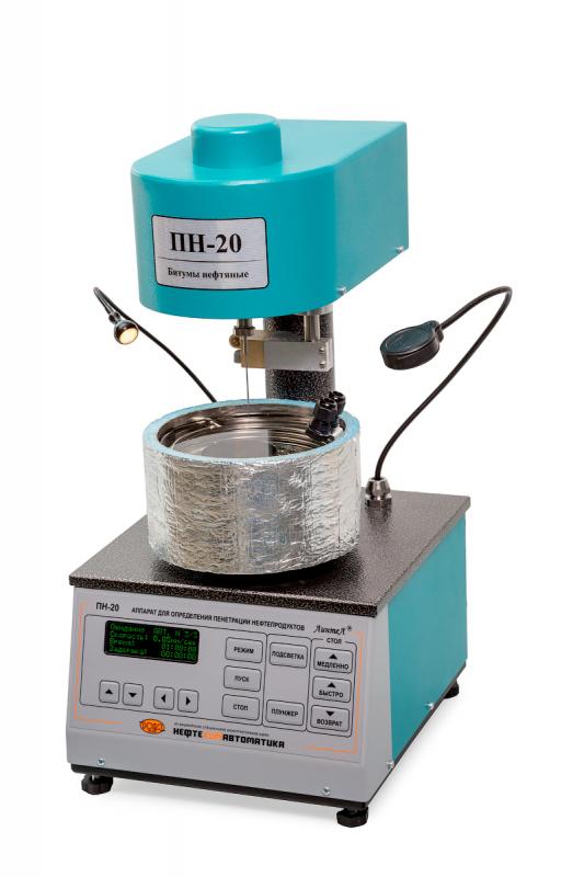 Аппарат автоматический для определения пенетрации нефтебитумов  ПН-20