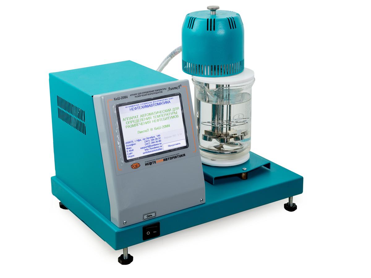 Аппарат автоматический для определения температуры размягчения нефтебитумов  КИШ-20