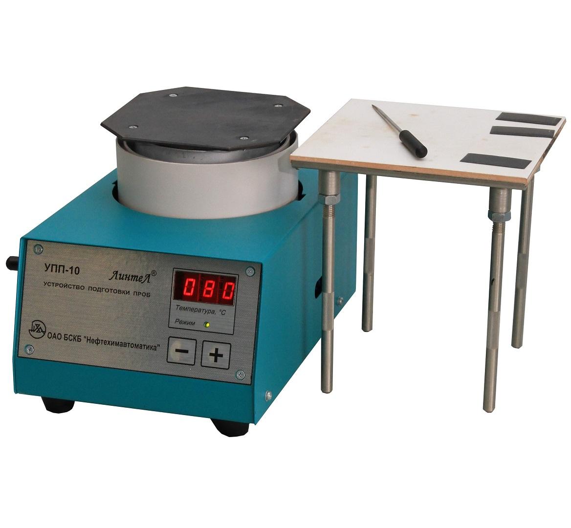Устройство для подготовки проб  УПП-10