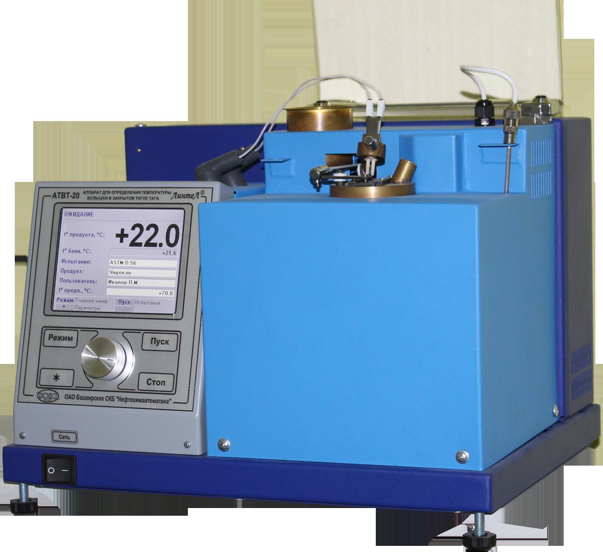 Аппаратавтоматический для определения температуры вспышки нефтепродуктов в закрытом тигле Линтел  АТВТ-20